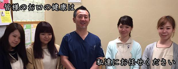 こまき歯科医院スタッフ